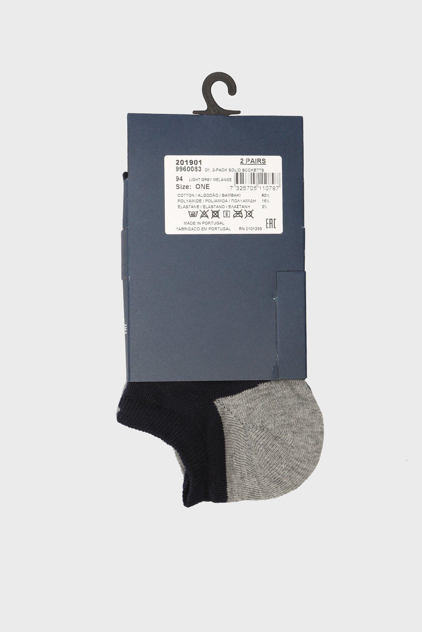 Купить Мужские хлопковые носки (2 пары) Gant Gant 9960083 – Киев, Украина. Цены в интернет магазине MD Fashion