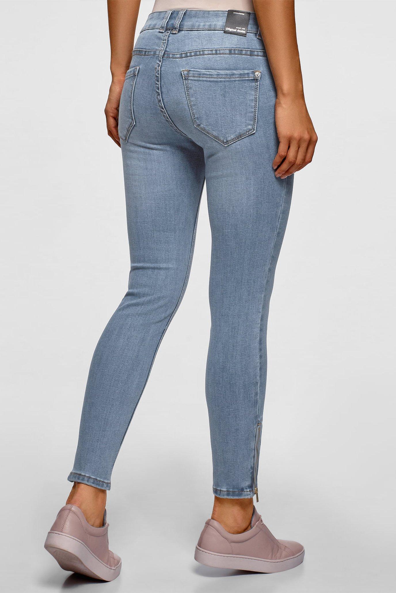 Купить Женские синие джинсы Oodji Oodji 12106150/47546/7000W – Киев, Украина. Цены в интернет магазине MD Fashion