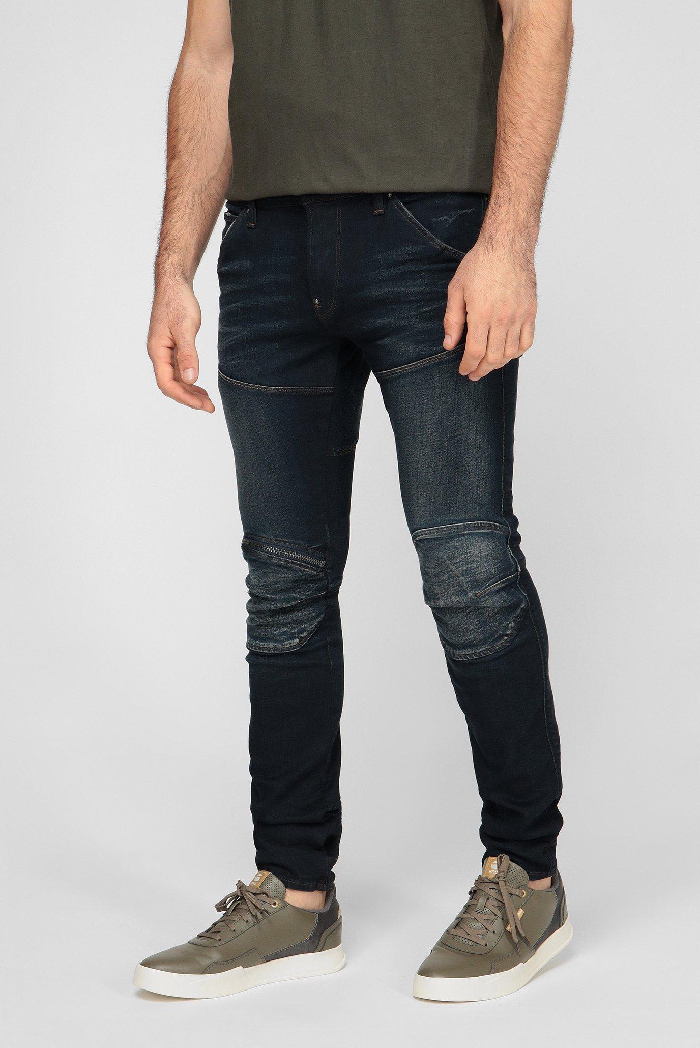 Мужские темно-синие джинсы Zip Knee Skinny G-Star RAW