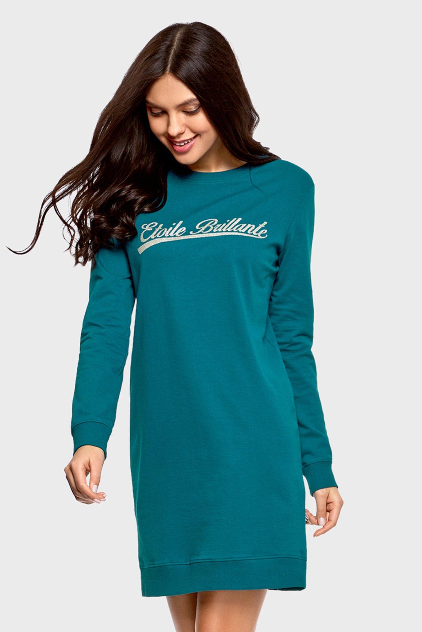 Женское бирюзовое платье 1