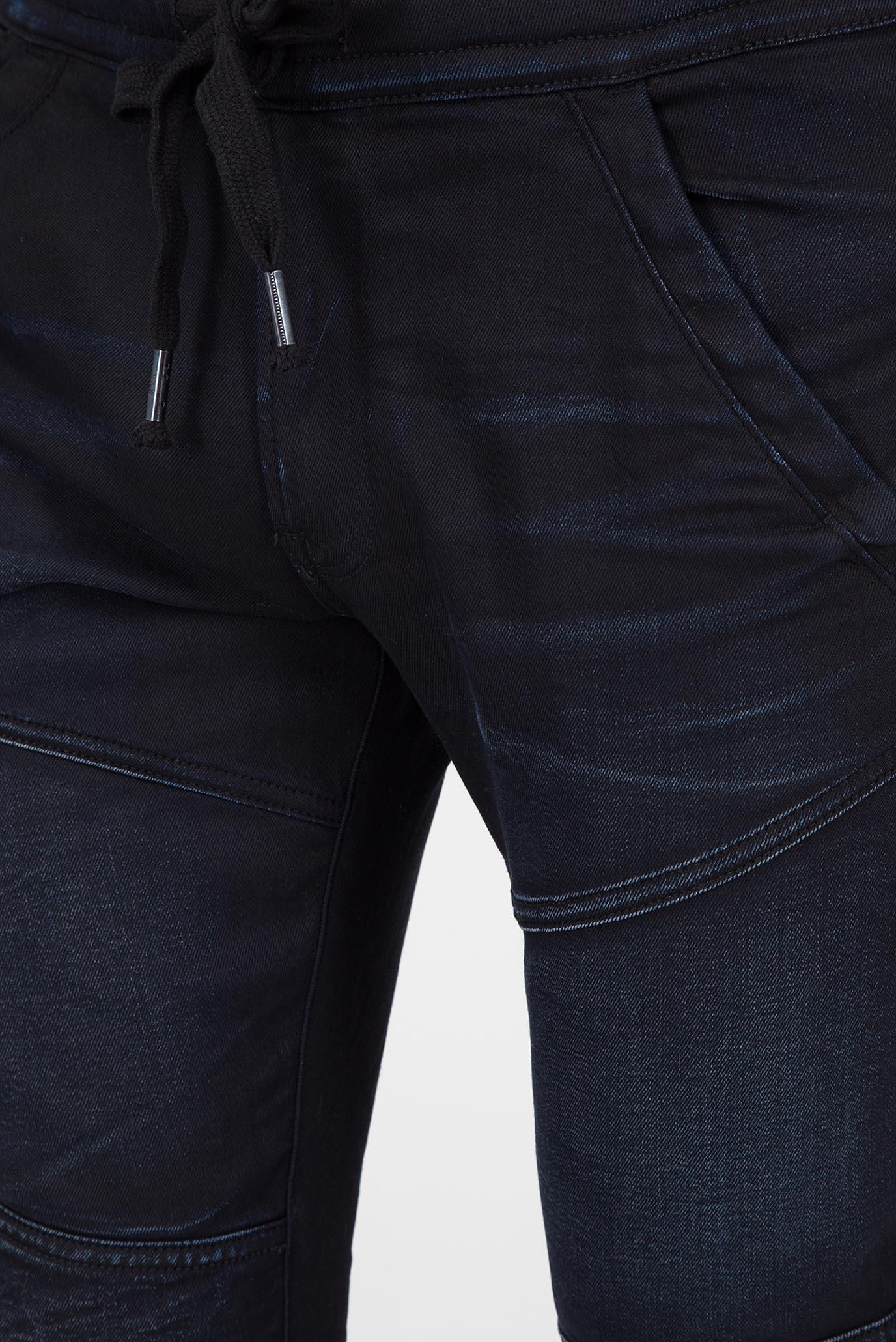 Мужские темно-синие джинсы Rackam G-Star RAW
