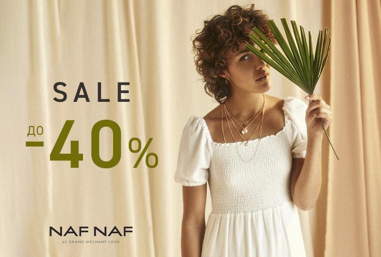 До -40% на Naf Naf