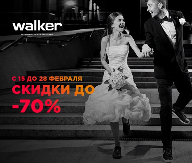3d6778c315c8 Walker SALE up to -70%