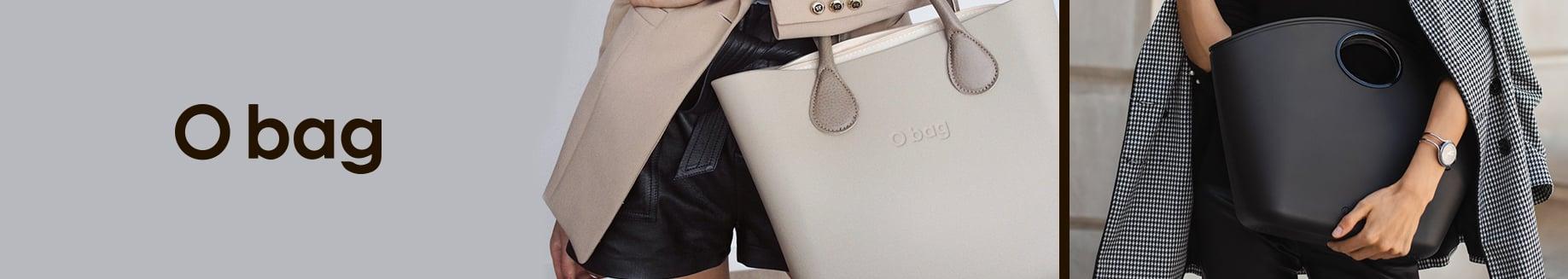 Аксессуары O bag