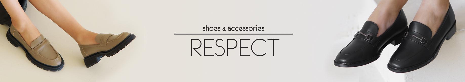 Обувь Respect